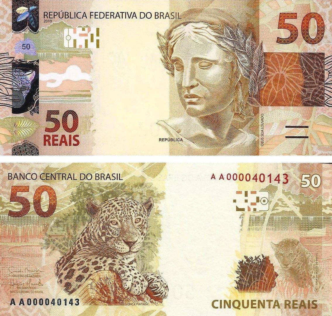 Brasil - 50 Reais 2010(11) - N V M V S