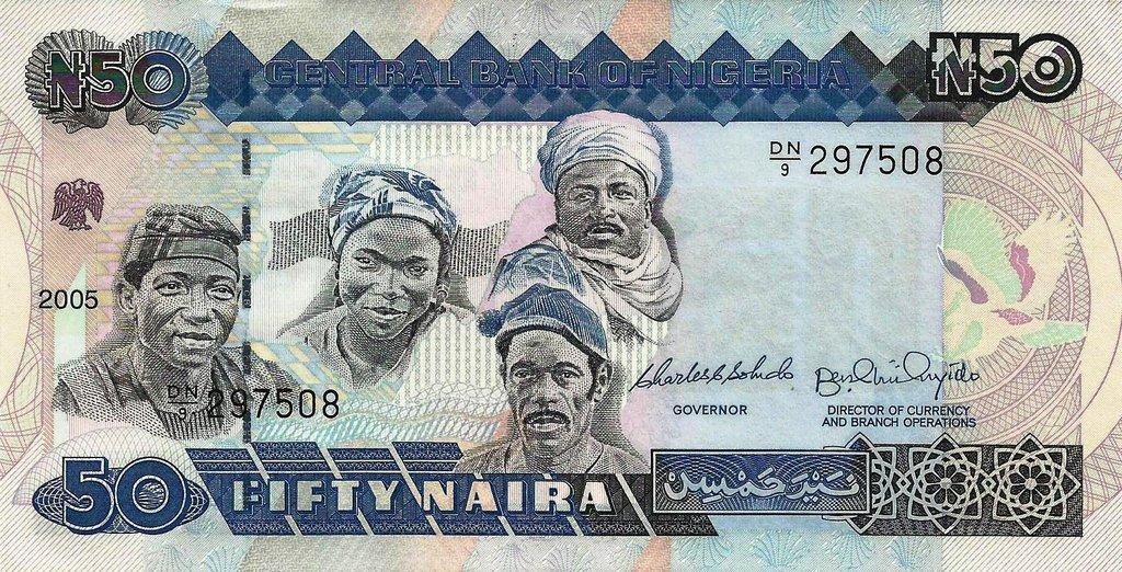 Nigeria 50 Naira 2005 27f